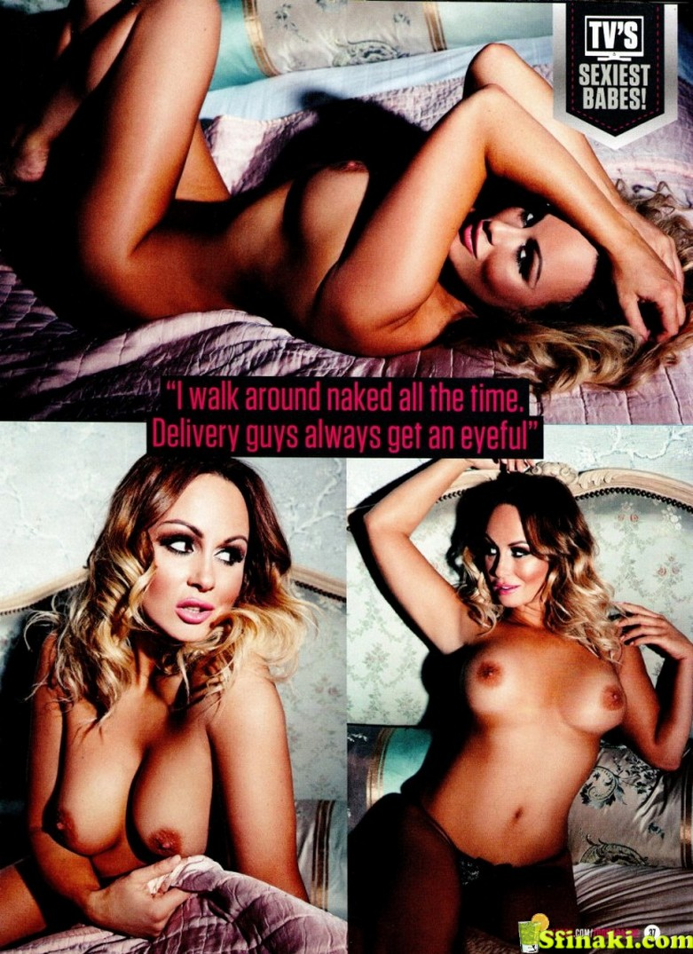 Chanelle Hayes Naked 8