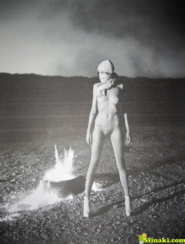 Nicole Trunfio Naked 2