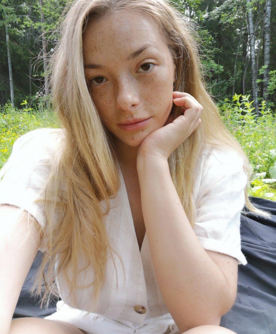 Olga Kobzar Bugs Bunny Gf Nudes Leaks 0057