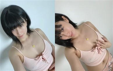 Darling Dream Nude Leaked A Little Nice Striptease Video