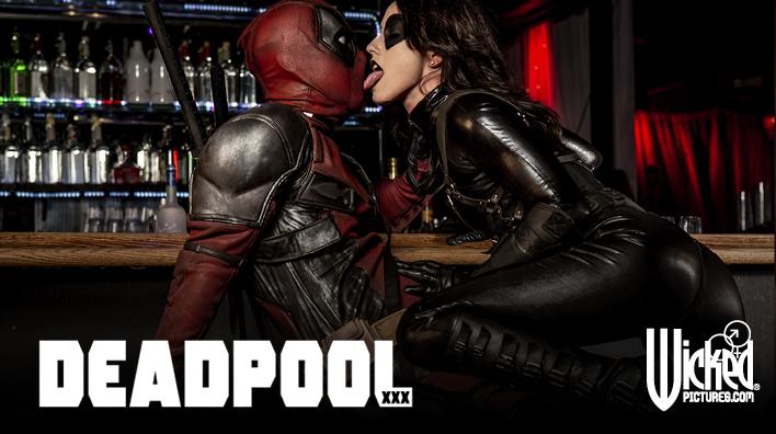 Deadpool — Lustcinema