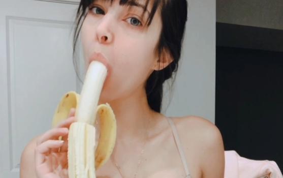 Cincinbear Banana Blowjob Onlyfans Video Leaked Gpynjz