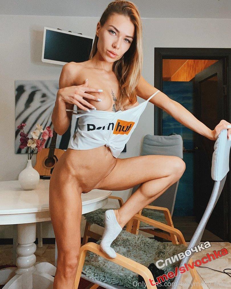 Holymolly Main Nude Leaks Nudostar Com 001