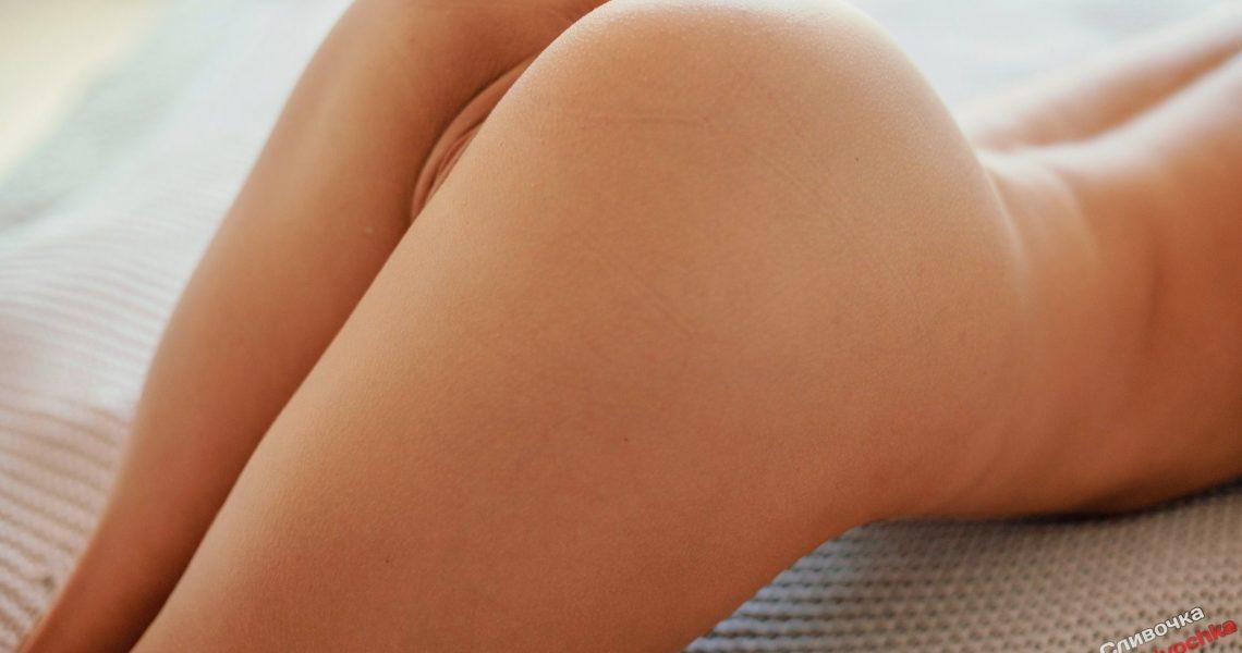 Holymolly Main Nude Leaks Nudostar Com 010