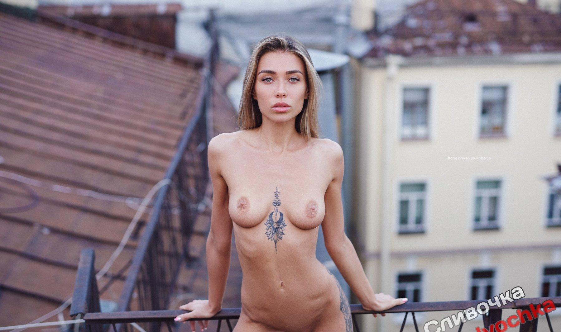 Holymolly Main Nude Leaks Nudostar Com 034