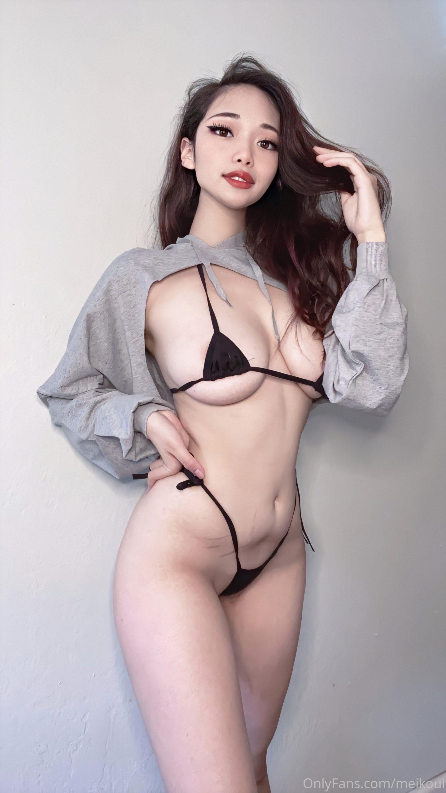 Cosplay, Mei Kou, Meikoui, Onlyfans 0014
